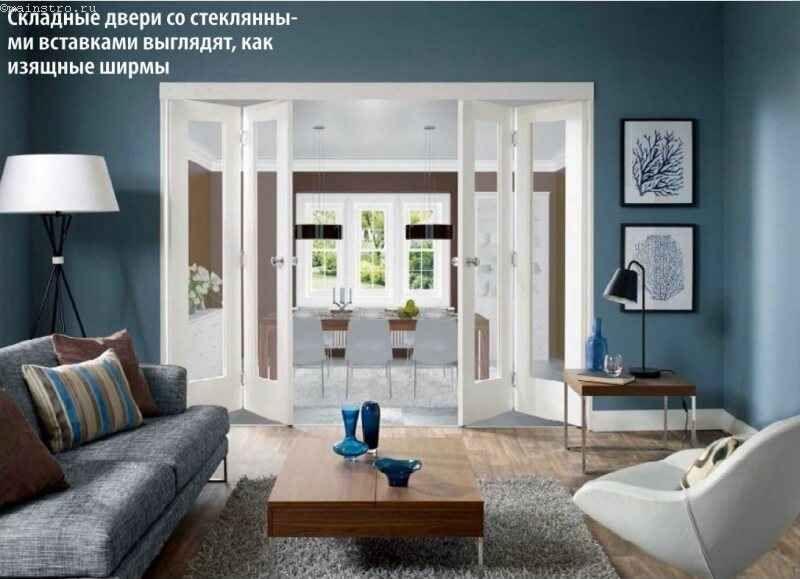 Складные двери со стеклянными вставками