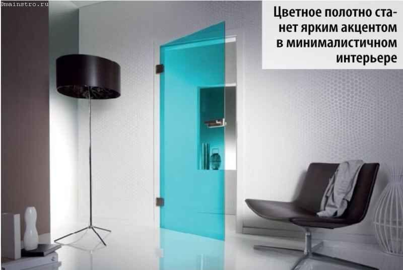 Цветное полотно в дверях