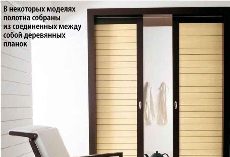 Полотна двери собраны между собой