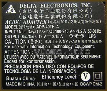 Фотография наклейки на адаптер питания планшета