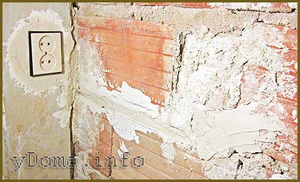 Электрическая розетка на стене