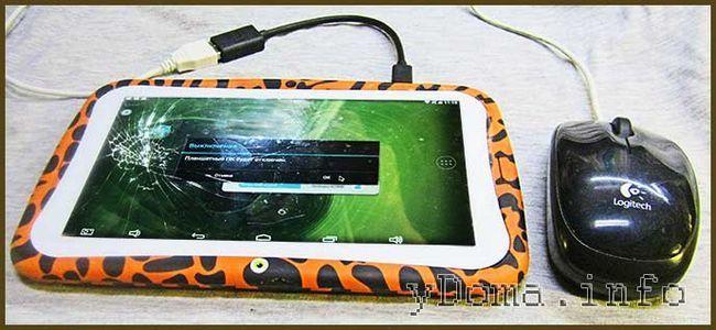 Фото планшета с подключенной мышкой через переходник USB-Micro USB
