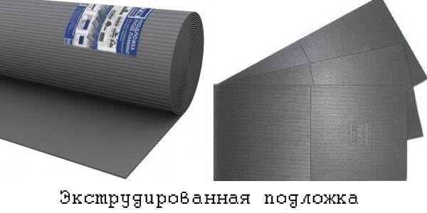 Подложка из экструзионного пенополистирола. Фото разных параметров
