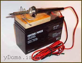 Мобильный электрический паяльник