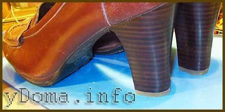 Отремонтированные туфли
