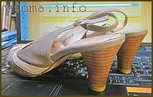 Запасные набойки на каблуках туфель