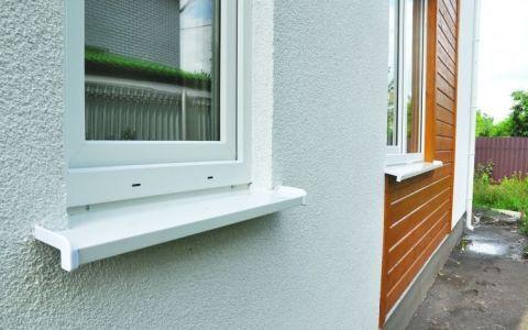 Все об энергоэффективных окнах: профиль, стекло, уплотнители и фурнитура