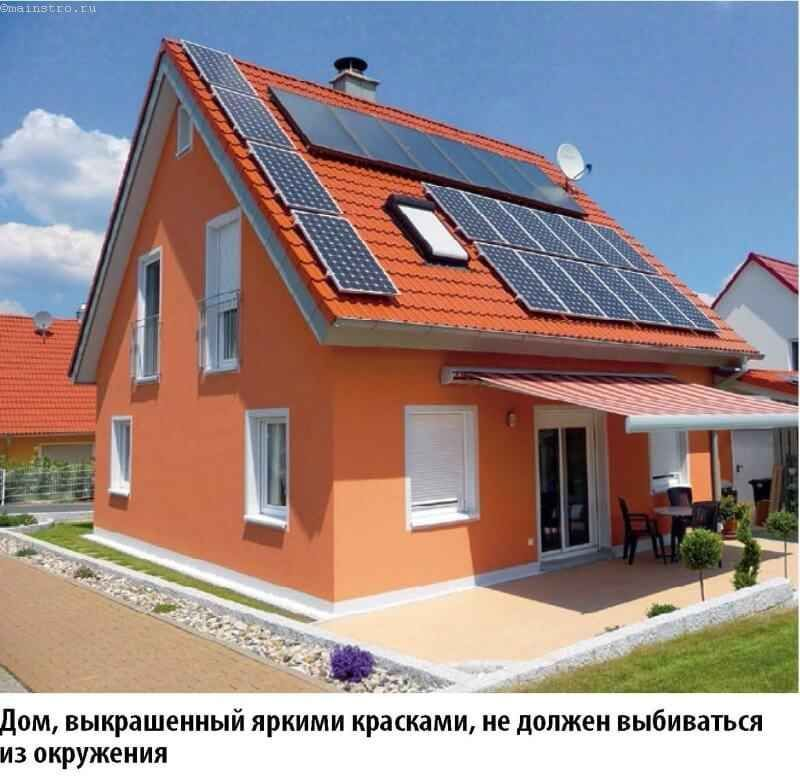 Яркий фасад дома