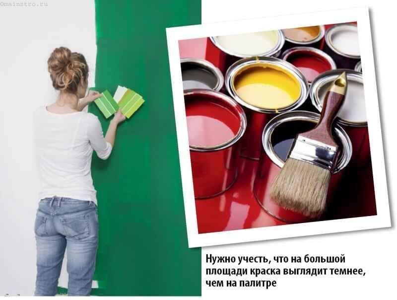 Выбор краски для внешних стен (фасада дома)